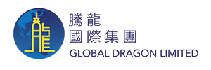 Global Dragon Limited Logo